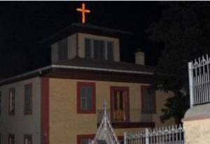 Церковь св. Марии в Трабзоне