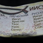 Animatory_Tomsk (23)