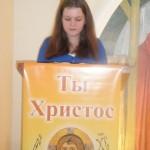 Skola_katechist_2013 (4)