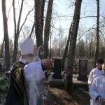 Vseh_usop_vernyh_2013 (13)