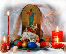 Поздравляем с днем Светлого Христова Воскресения всех христиан, празднующих Пасху по Юлианскому календарю!