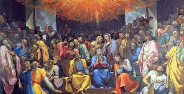 20 мая. Сошествие Святого Духа. Пятидесятница. Торжество