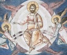 25 мая. Вознесение Господне. Торжество