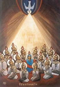 Современная икона Пятидесятницы