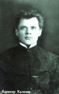 Священник Казимир Калинка