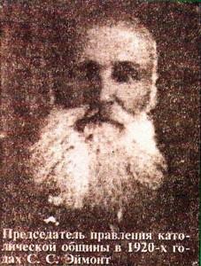 С.С. Эймонт - председатель правления католической общины в 1920-х годах