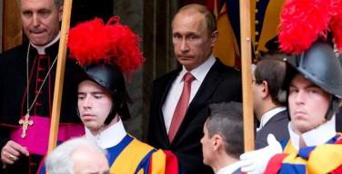 Кураев: Папа Римский и Путин психологически могут быть очень близки