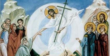 Общая дата празднования Пасхи возможна: достаточно вернуться к Никейскому собору