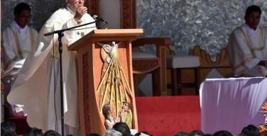 Второй день пребывания Папы Франциска в Боливии: поменять «логику отвержения» на «логику общения»