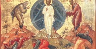 Греко-католики, православные, и протестанты празднуют 19 августа Преображение Господне