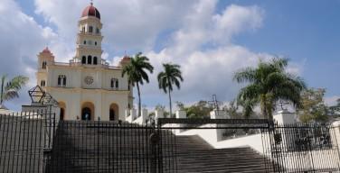 Куба готовится к визиту Папы Франциска, который начнется 19 сентября