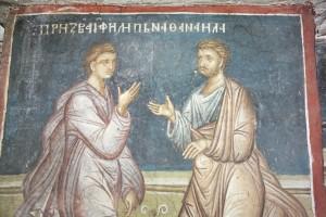 Филипп и Нафанаил