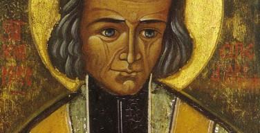4 августа. Святой Иоанн Мария Вианней, священник. Память