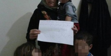 В сети появились фото похищенных ИГИЛ христианок с именами
