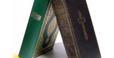 Священным Писаниям могут дать правовую неприкосновенность