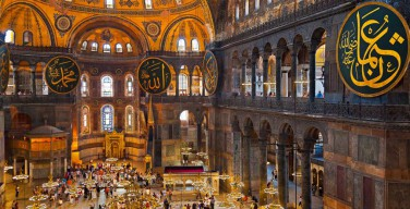 В Турции усиливается кампания в пользу открытия мечети в бывшем соборе Святой Софии
