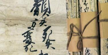 ?Ватиканские архивы опубликовали документы об истории тайных христиан в Японии