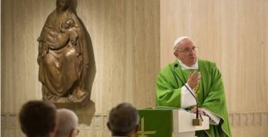 Папа: Бог выходит искать нас, движимый бесконечной любовью