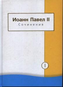 """Книга """"Дар и Тайна"""""""