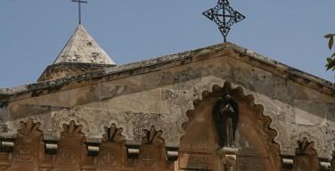 Иерусалимские католики: меры безопасности, которые принимает сегодня Израиль, ведут к прекращению паломничеств в Святой град