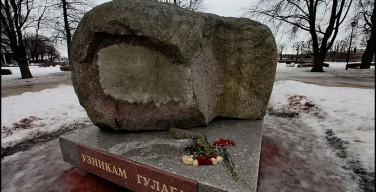 День памяти жертв политических репрессий. Полный список католических священников, убитых в годы советской власти