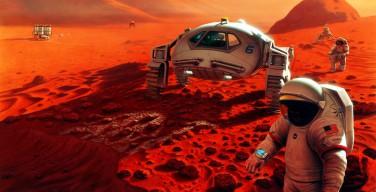NASA ищет место для высадки астронавтов на Марсе