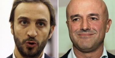 VATILEAKS: Ватикан ведёт следствие по делу двух итальянских журналистов