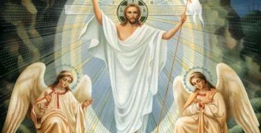 20 ноября (34-е рядовое воскресенье). Господь наш Иисус Христос, Царь Вселенной. Торжество
