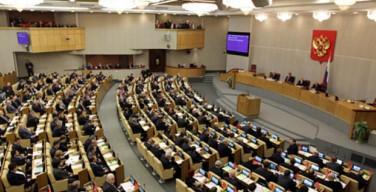 Госдума приняла закон о неподсудности Библии, Корана, Танаха и Ганджура