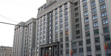 Госдума приняла закон о контроле религиозных организаций, финансируемых из-за рубежа