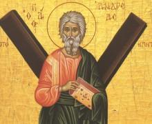 30 ноября. Святой Андрей Первозванный, Апостол, небесный покровитель России. Торжество