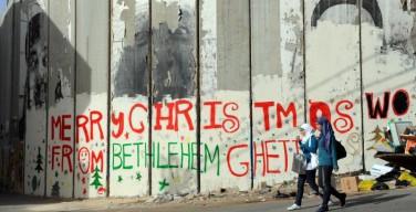 В Палестинской автономии вводятся ограничения в дни празднования Рождества