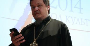 РПЦ объяснила увольнение протоиерея Всеволода Чаплина