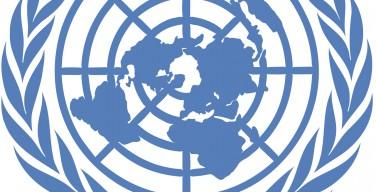 10 декабря отмечается Всемирный день прав человека