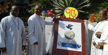 Папа Римский учредил новую епархию Католической Церкви в Бангладеш