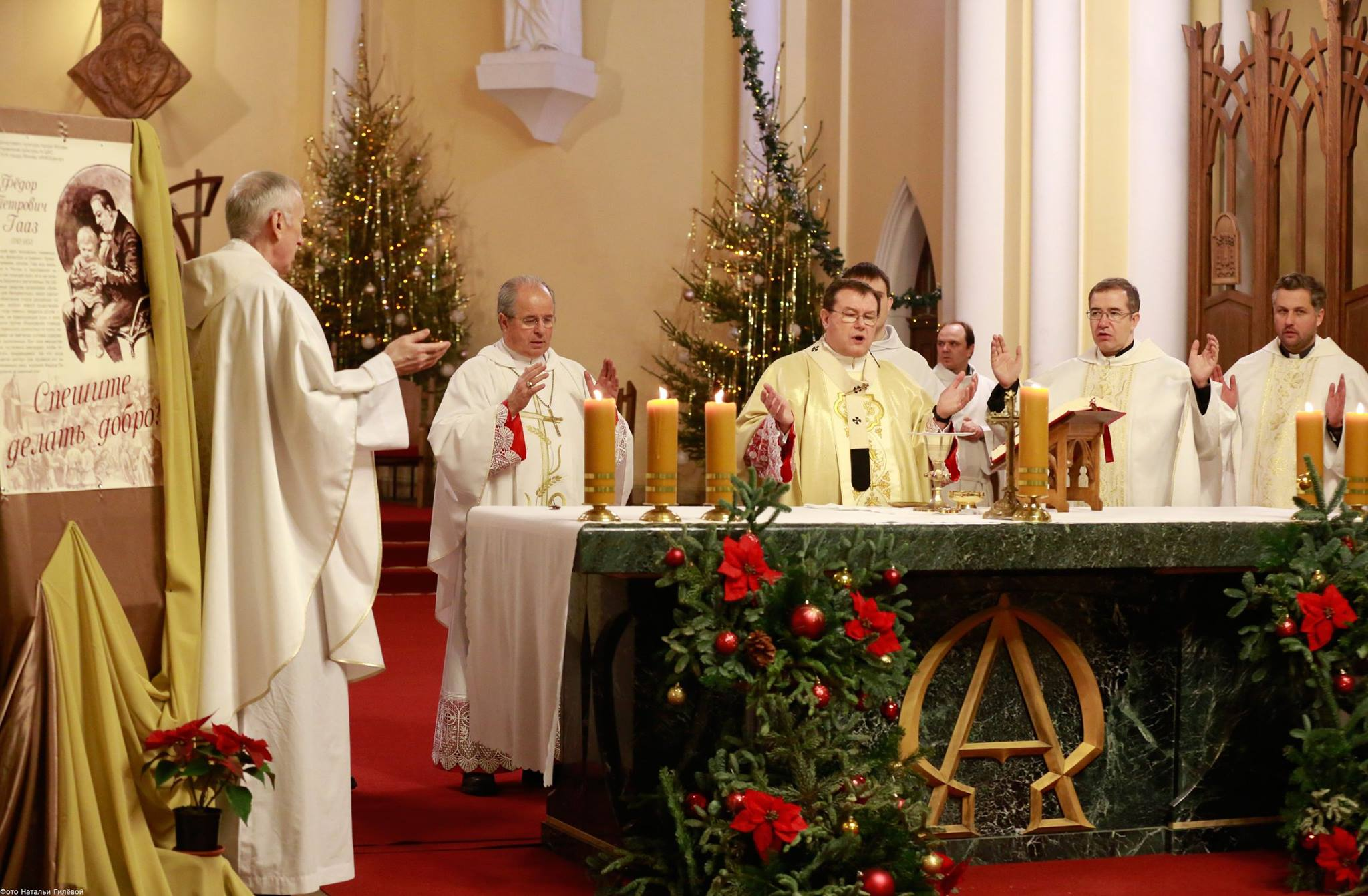 В Москве торжественно открылась епархиальная стадия процесса канонизации доктора Гааза
