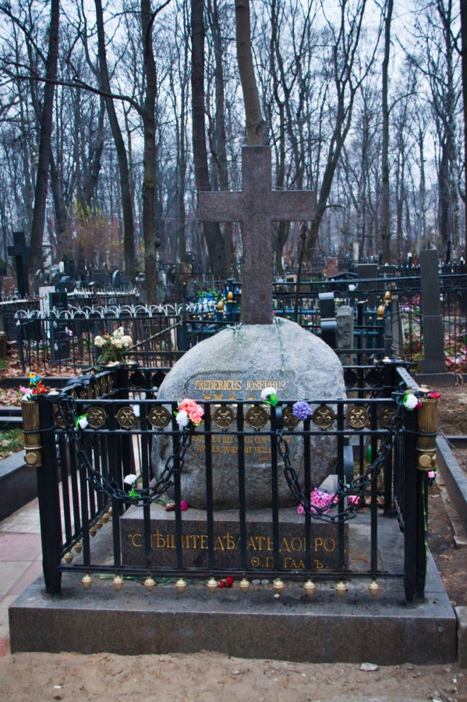 Vvedenskoe_cemetery_-_Haass