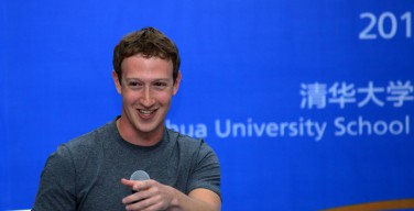 Основатели Facebook и Twitter получили угрозы от боевиков ИГИЛ