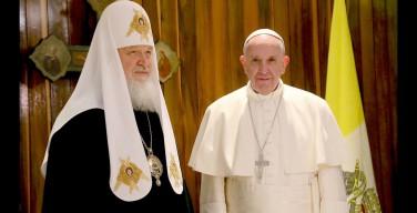 Совместное заявление Папы Римского Франциска и Патриарха Московского и всея Руси Кирилла (полный текст)