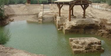 ЮНЕСКО официально провозгласила место крещения Иисуса Христа за Иорданом частью Всемирного наследия