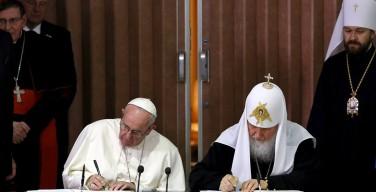 «От сердца к сердцу»: совместное заявление Папы Франциска и Патриарха Кирилла