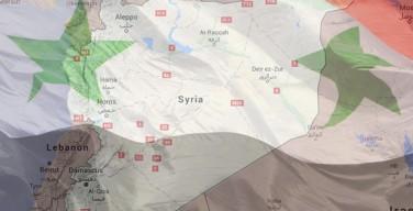 СМИ сообщили о первых нарушениях режима прекращения огня в Сирии