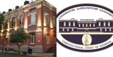 В Конституционный суд Грузии впервые подан иск о признании однополых союзов