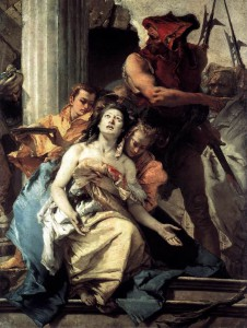Мученичество святой Агаты