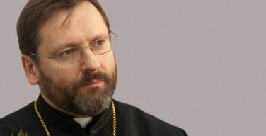 Глава украинских греко-католиков: Встреча иерархов не должна восприниматься как самоцель