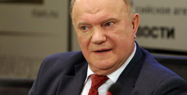 Зюганов предложил однопартийцам использовать в программных целях декларацию, подписанную патриархом и понтификом