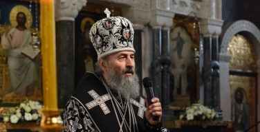 Православный лидер украинцев призывает их сойти с дороги войны и простить друг друга