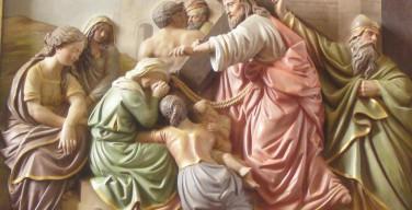 Богослужение Крестного пути: история и значение