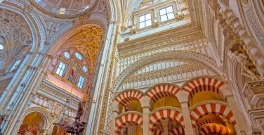 Власти испанской Кордовы отвергли претензии католической епархии на здание соборной мечети