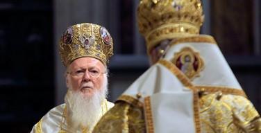 Константинопольский патриархат заявляет об отсутствии конфликта с РПЦ